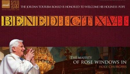 Cartell de benvinguda a Benet XVI a Jordània