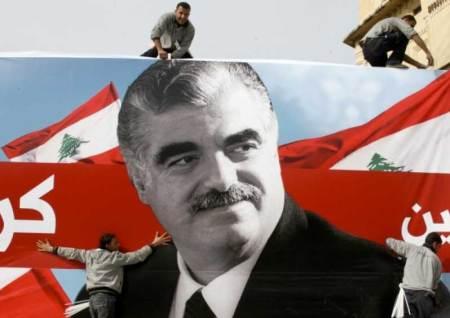 Rafic Hariri en un cartell a la Plaça dels Màrtirs
